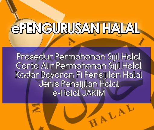 ePengurusan Halal