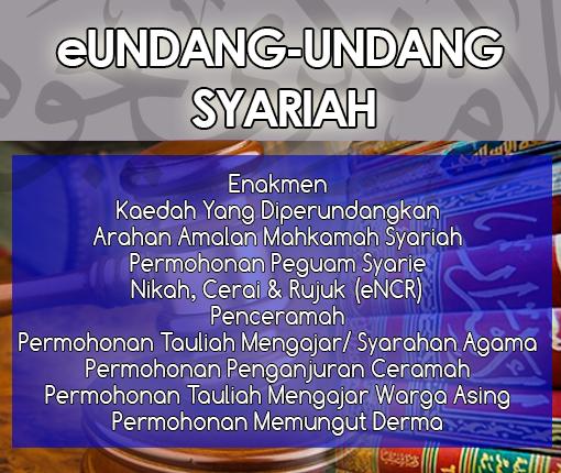 eUndang-Undang Syariah
