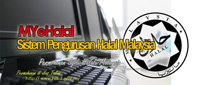 Sistem Pengurusan Halal Malaysia