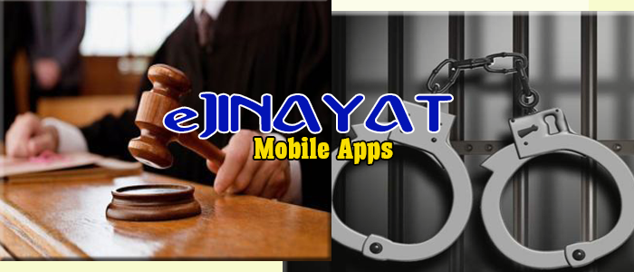 eJinayat - Mobile Apps