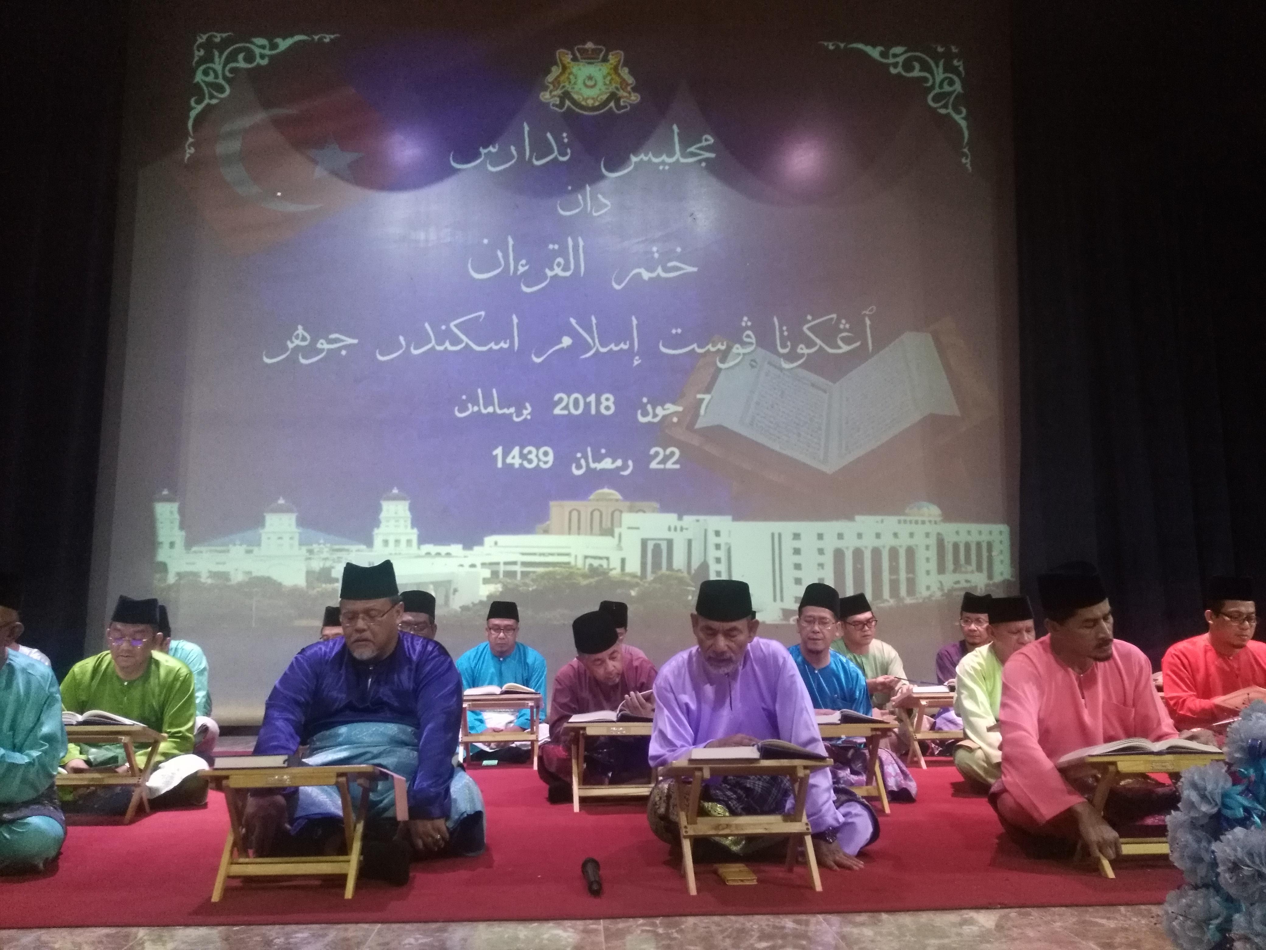 Majlis Tadarus dan Khatam Al-Quran Anggota Pusat Islam Iskandar Johor dan Amanat Yang Berhormat Pengerusi Jawatankuasa Hal Ehwal Agama Islam dan Pendidikan Negeri Johor pada 7 JUN 2018.