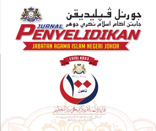 Jurnal Penyelidikan JAINJ 100 Tahun Pendidikan Islam Negeri Johor.