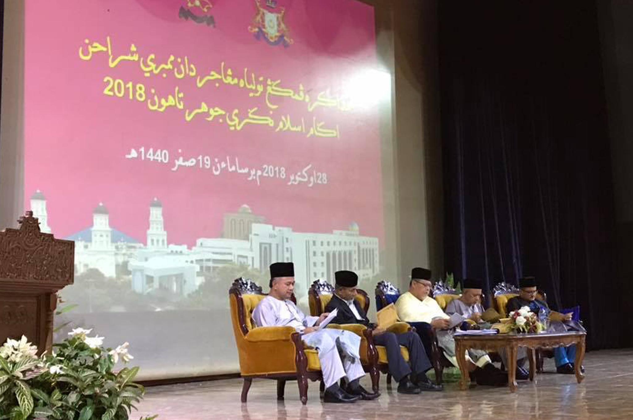 Muzakarah Pemegang Tauliah Mengajar dan Memberi Syarahan Agama Islam Negeri Johor bagi tahun 2018 pada 28 Oktober 2018.