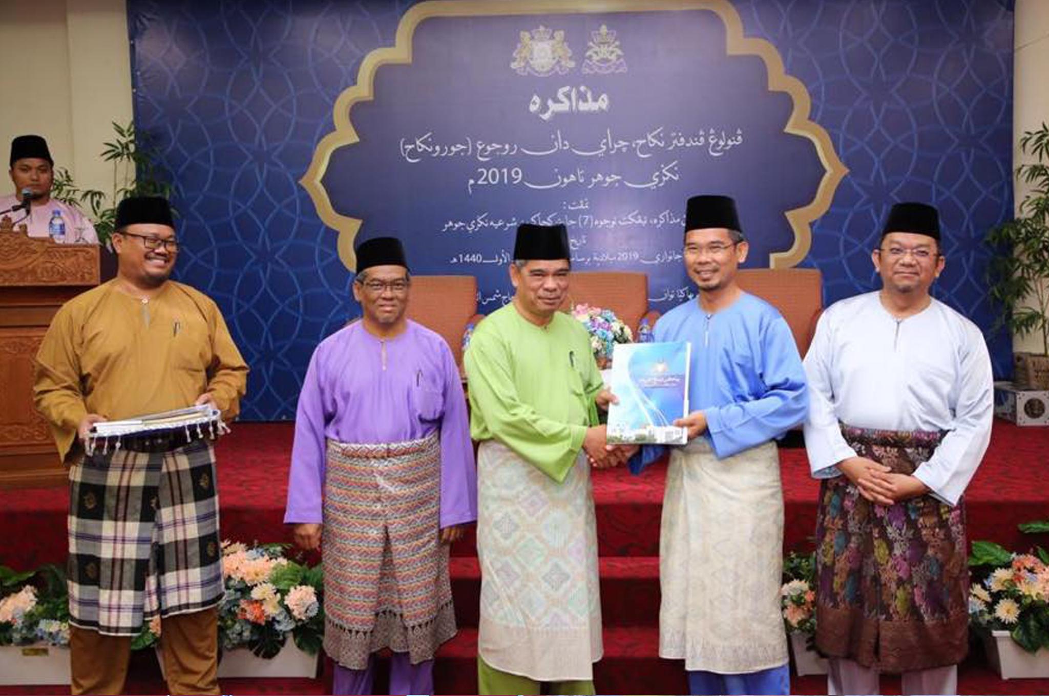 Muzakarah Penolong Pendaftar Nikah, Cerai dan Rujuk (Jurunikah) Negeri Johor Tahun 2019 pada 24 Januari 2019.