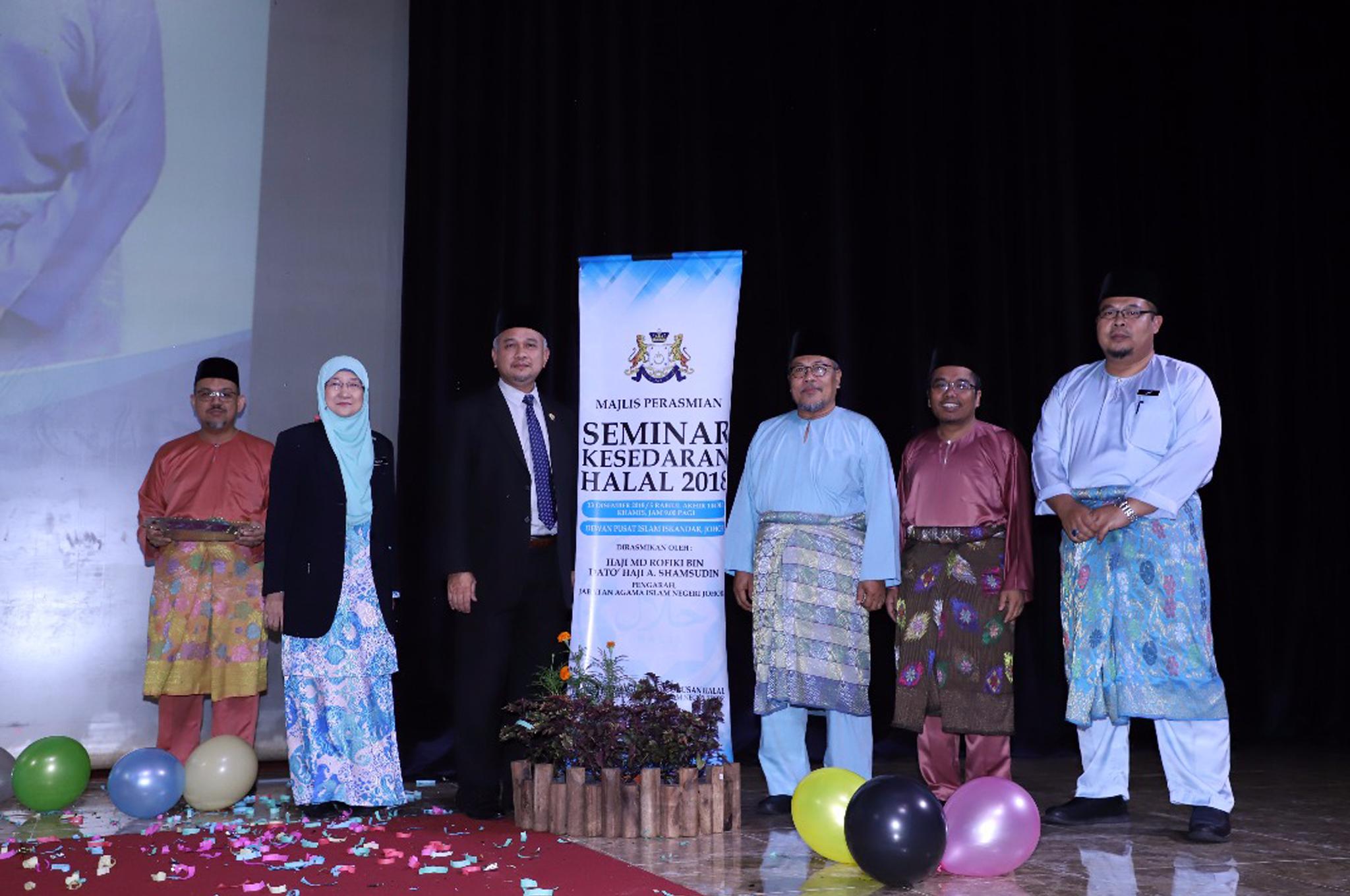 Seminar Kesedaran Halal Peringkat Negeri Johor pada 13 Disember 2018.