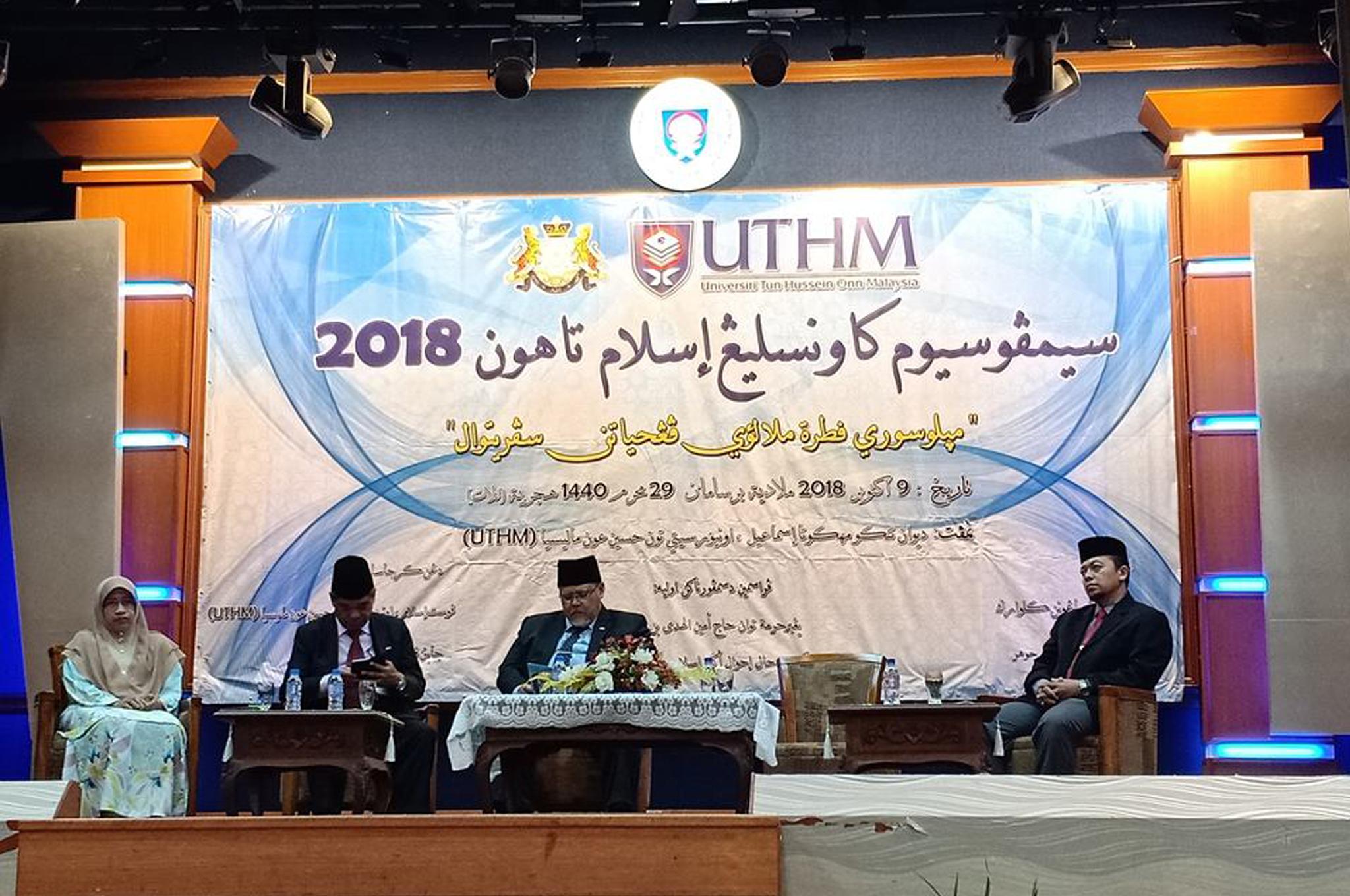 Simposium Kaunseling Islam 2018 anjuran Bahagian Pembangunan Keluarga Jabatan Agama Johor & Pusat Islam UTHM pada 09 Oktober 2018