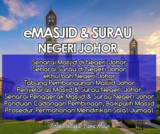 ePengurusan Masjid & Surau