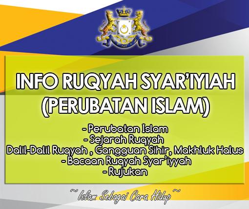 Ruqyah Syar'iyyah [ Perubatan Islam ]