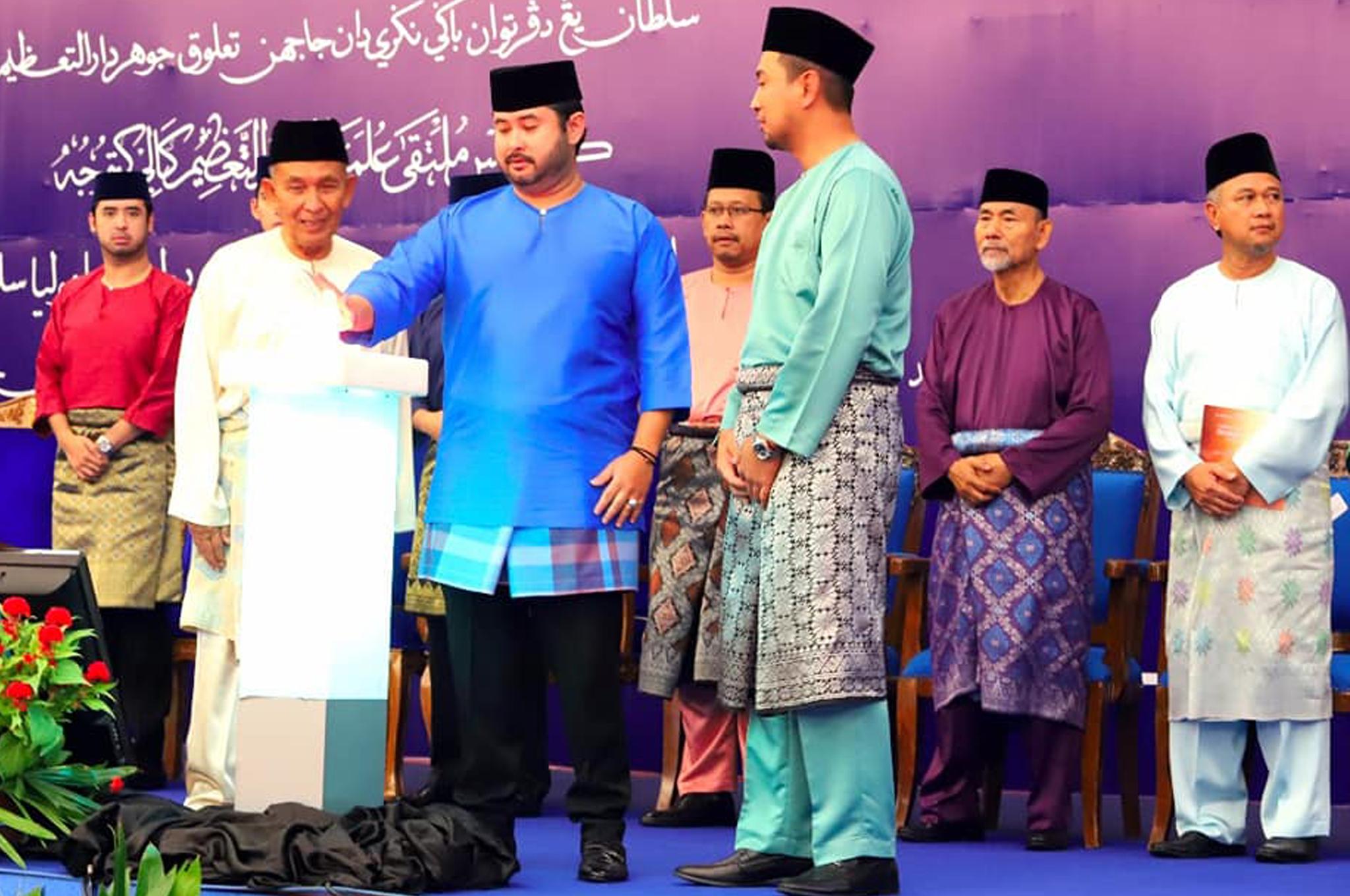 Majlis Multaqa Ulama Darul Ta'zim kali ke 7, di Persada Johor.
