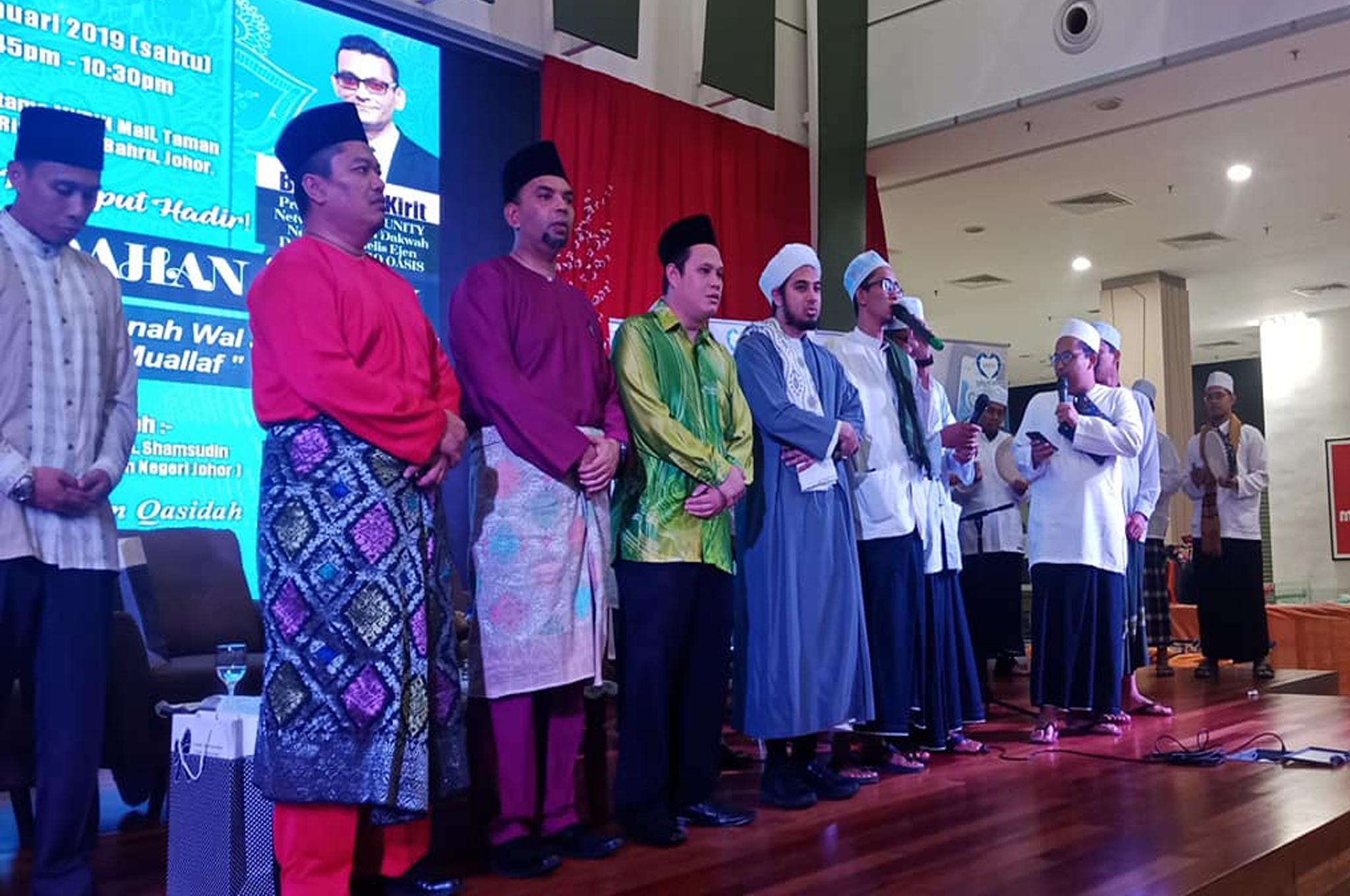 Forum Anjuran Bersama Bahagian Dakwah, Jabatan Agama Islam Negeri Johor, Pertubuhan Jaringan Harmoni, Mydin Mutiara Rini dan Tajaan Cenderahati oleh Syarikat Keris Mas Sdn Bhd pada 26 Januari 2019.