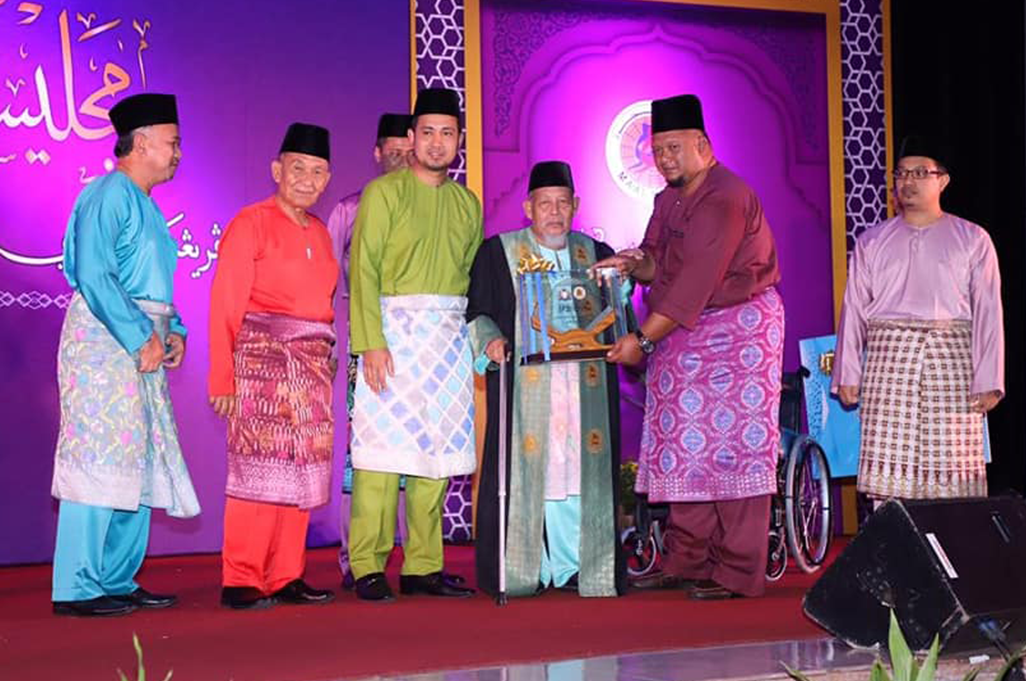 Majlis Pelancaran Sambutan Maal Hijrah Peringkat Negeri Johor Tahun 1441H