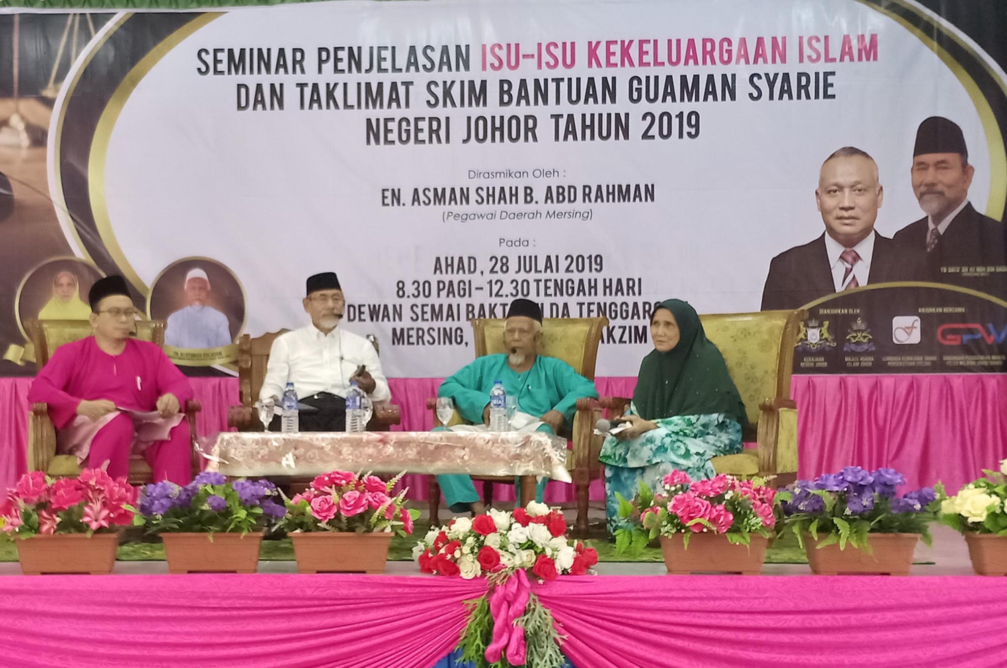 Seminar Penjelasan Isu-isu Kekeluargaan Islam Dan Taklimat Skim Bantuan Guaman Syarie Negeri Johor 2019